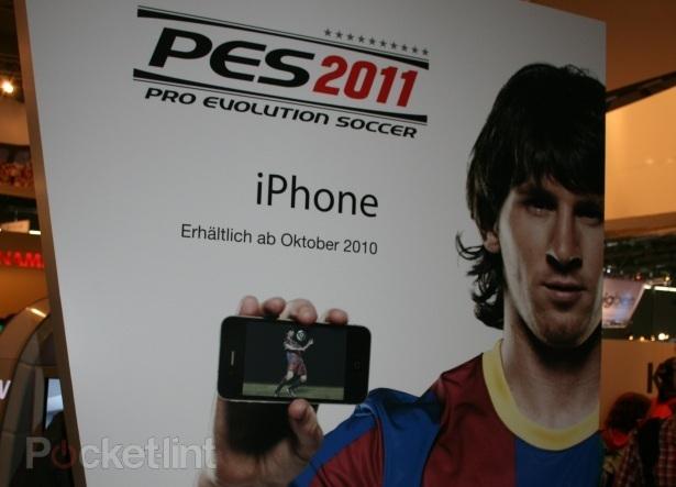 تحميل لعبة 2011 برابط مباشر